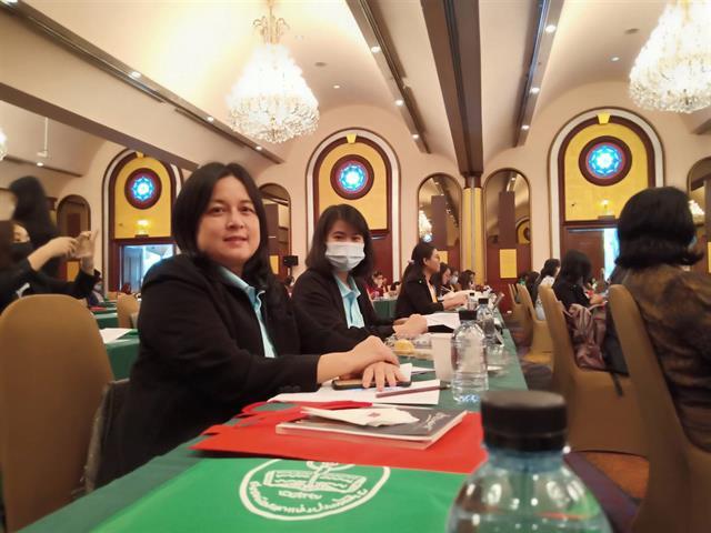 การประชุมทางวิชาการระดับชาติ