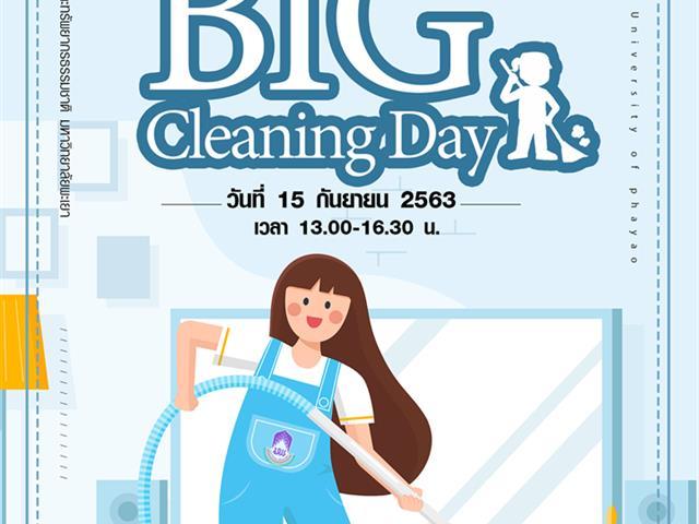 """คณะเกษตรศาสตร์และทรัพยากรธรรมชาติ มหาวิทยาลัยพะเยา จัดกิจกรรม """" AGGIE BIG CLEANING DAY """""""