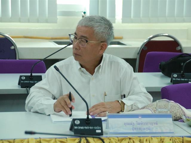 คณะเกษตรศาสตร์และทรัพยากรธรรมชาติ ม.พะเยา จัดการประชุมคณะกรรมการอำนวยการศูนย์ศึกษาเศรษฐกิจพอเพียงการเกษตรฯ ครั้งที่ 1/2563