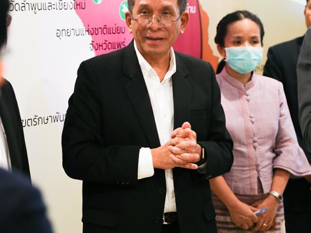 ศูนย์การเรียนรู้นกยูงไทย