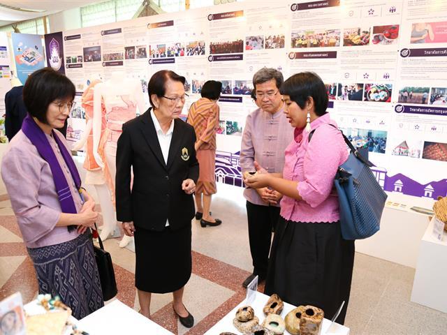 ระดมความคิดเห็น ทิศทางการพัฒนามหาวิทยาลัยพะเยา ประจำปีงบประมาณ พ.ศ.2564-2568