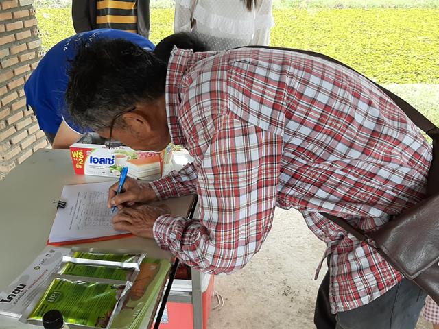 คณะเกษตรศาสตร์และทรัพยากรธรรมชาติ ม.พะเยา จัดอบรมให้ความรู้การทำเปลือกสับปะรดหมัก เพื่อนำไปใช้เลี้ยงโค