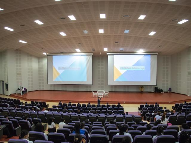 คณะบริหารธุรกิจและนิเทศศาสตร์_มหาวิทยาลัยพะเยา