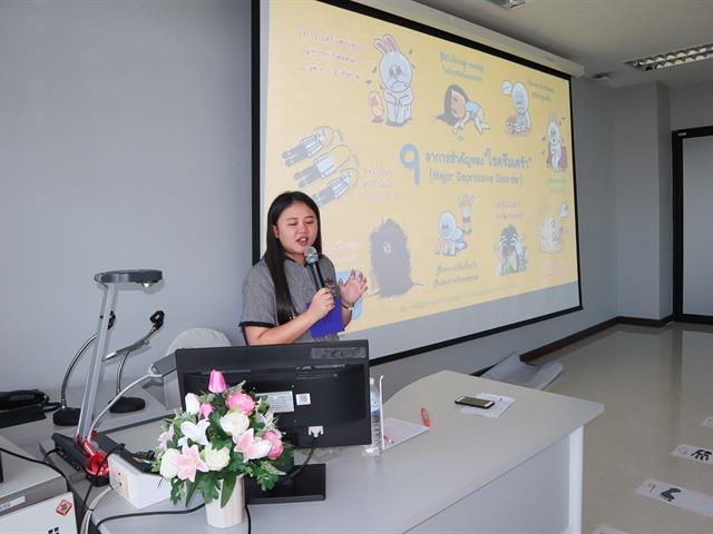 นักกิจการนักศึกษาคณะศิลปศาสตร์ เข้าร่วมการประชุมเชิงปฏิบัติการ เพื่อพัฒนาศักยภาพบุคลากรด้านการส่งเสริมสุขภาพจิตของนิสิตมหาวิทยาลัยพะเยา