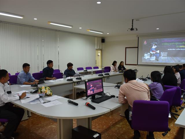 โครงการพัฒนาคุณภาพการศึกษาสู่ความเป็นเลิศ EdPEx