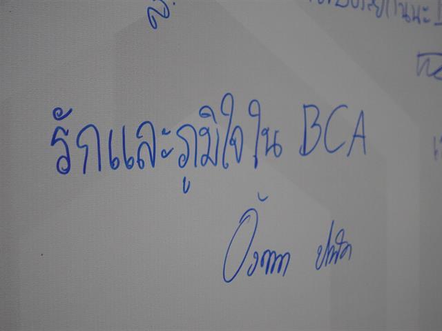 บุคลากร_คณะบริหารธุรกิจและนิเทศศาสตร์
