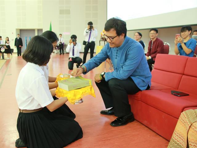 """คณะเกษตรศาสตร์ฯ จัดพิธีไหว้ครู ประจำปีการศึกษา 2563 """"น้อมระลึก สักกา บูชาครู"""""""