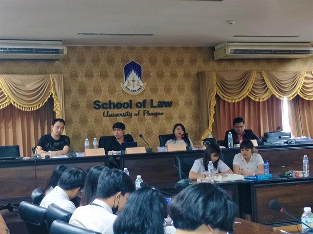 คณะนิติศาสตร์จัดโครงการส่งเสริมกระบวนการวิจัยทางกฎหมาย ณ ห้องประชุมศาลจำลองคณะนิติศาสตร์ มหาวิทยาลัยพะเยา