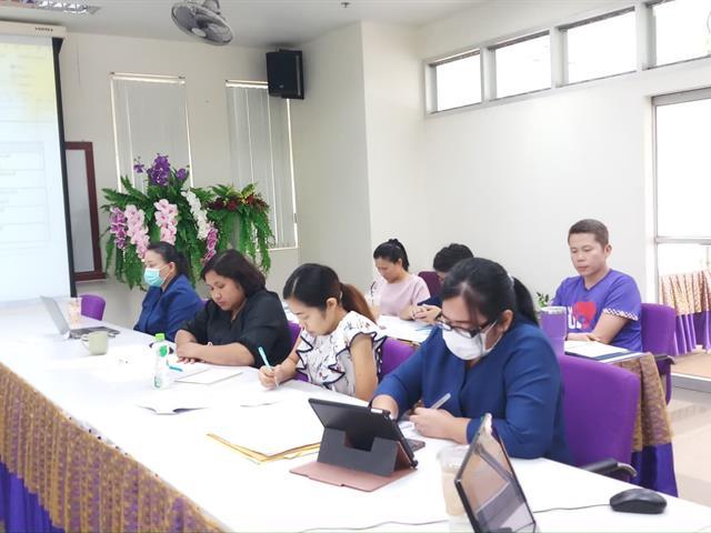 AHS UP RM 2021 meeting 1
