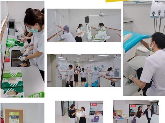 คณาจารย์และนิสิต คณะทันตแพทยศาสตร์ ร่วมทำกิจกรรม UP Periodontal Clinic Big Cleaning Day