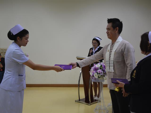 พิธีสำเร็จการศึกษาสำหรับผู้เข้าอบรมหลักสูตรประกาศนียบัตรผู้ช่วยพยาบาล
