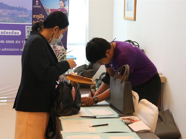 มหาวิทยาลัยพะเยาจัดสัมมนาครูแนะแนวจังหวัดชลบุรี