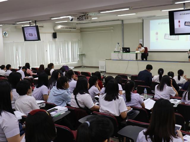 หลักสูตรวิทยาศาสตรบัณฑิต สาขาวิชาอนามัยสิ่งแวดล้อม คณะแพทยศาสตร์ ได้จัดโครงการเตรียมความพร้อมนิสิตสหกิจศึกษา ในหัวข้อทางวิชาการและทักษะด้านต่าง ๆ