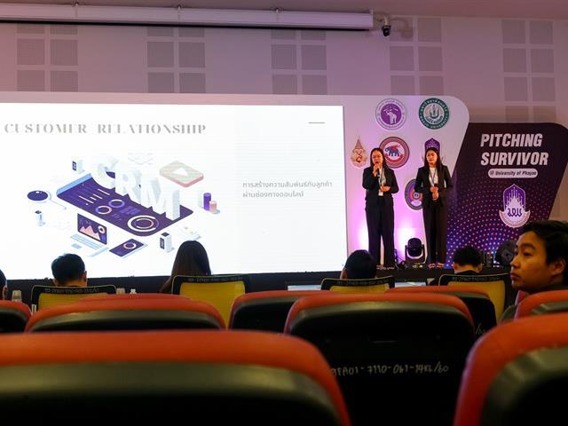 สถาบันนวัตกรรมถ่ายทอดเทคโนโลยี มหาวิทยาลัยพะเยา