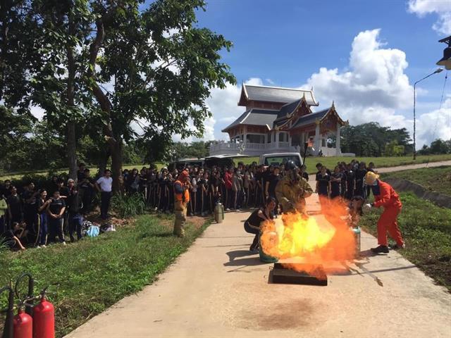 สาขาวิชาอาชีวอนามัยและความปลอดภัย จัดกิจกรรมฝึกอบรมการป้องกันและระงับอัคคีภัยแบบขั้นต้น (Basic Fire) และขั้นก้าวหน้า (Advance Fire)