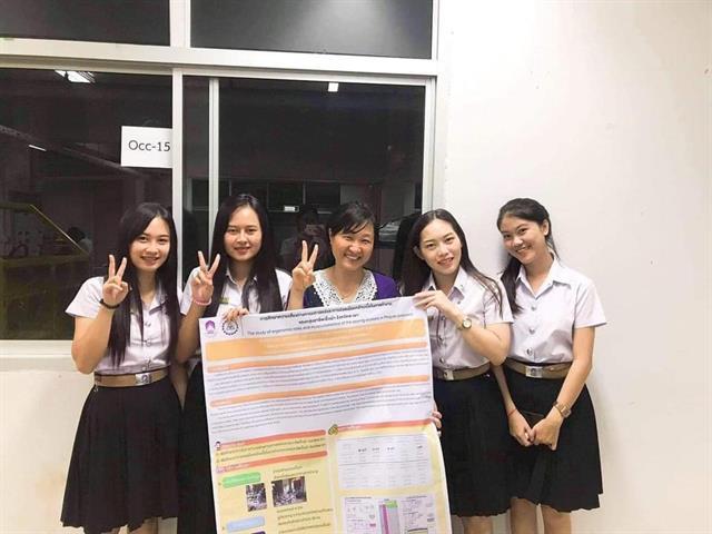 สาขาวิชาอาชีวอนามัยและความปลอดภัย จัดกิจกรรมนำเสนอผลงานวิจัยแบบโปสเตอร์ (Poster Presentation)