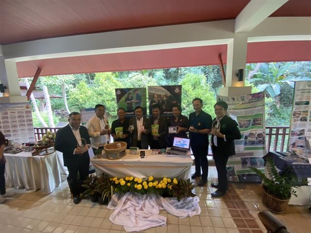 คณะเกษตรศาสตร์ฯ ร่วมกับสำนักงานเกษตรและสหกรณ์จังหวัดพะเยา เข้าร่วมประชุมการขับเคลื่อนศูนย์เทคโนโลยีเกษตรและนวัตกรรม (Agritech and Innovation Center : AIC)