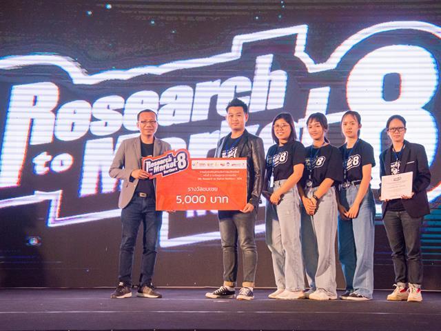 นิสิตหลักสูตรชีวเคมี คณะวิทยาศาสตร์การแพทย์ ได้เข้าร่วมการแข่งขันโครงการเส้นทางสู่นวัตวณิชย์ (Research to Market 2020 : R2M 2020) ครั้งที่ 8 ระดับภาคเหนือ