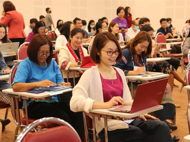 Academic Staff Development Project