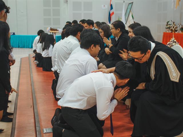 คณะนิติศาสตร์จัดพิธีไหว้ครู ประจำปีการศึกษา 2563