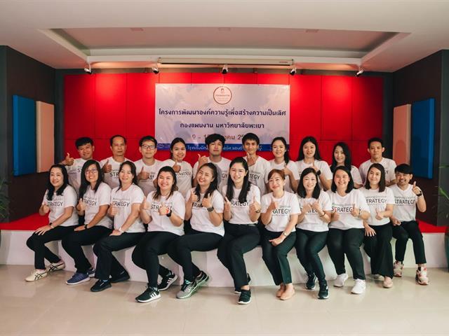 UP : Unity & Professional