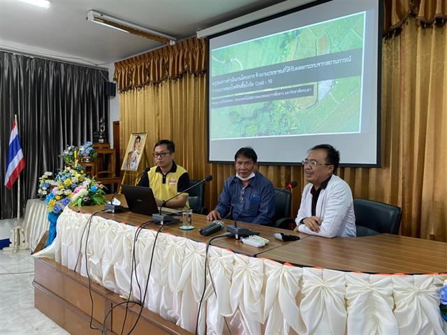 ส่งมอบแผนที่และข้อมูลด้านการใช้น้ำภาคการเกษตร