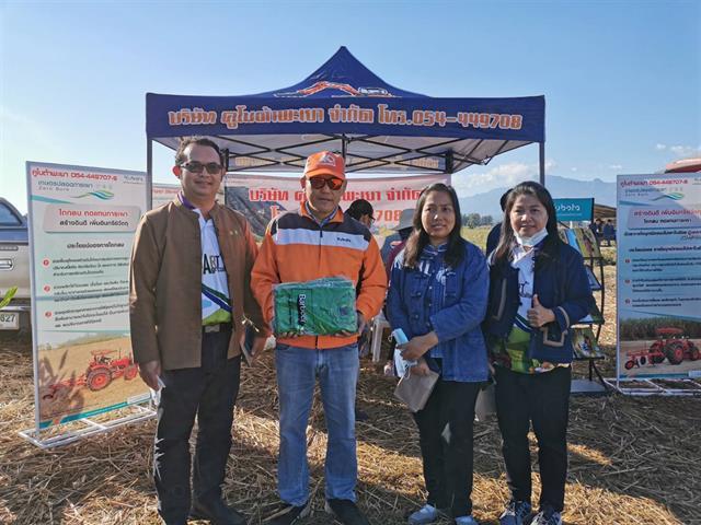 """วันที่ 18 ธันวาคม 2563 คณะเกษตรศาสตร์และทรัพยากรธรรมชาติ มหาวิทยาลัยพะเยา เข้าร่วมโครงการ """" การส่งเสริมการไถกลบและการผลิตปุ๋ยอินทรีย์เพื่อป้องกันหมอกและควันไฟในพื่นที่เกษตรภาคเหนือ """""""