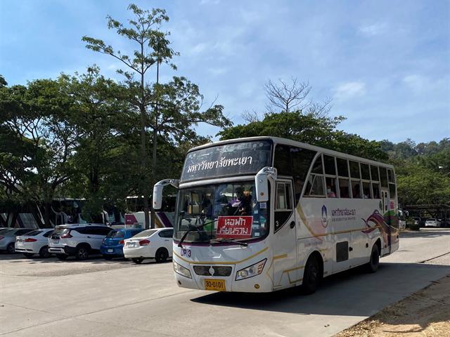 #รถเมล์มอพะเยา