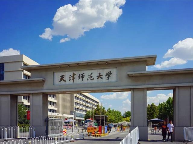 """คณะศิลปศาสตร์ขอแสดงความยินดีกับนิสิตคณะศิลปศาสตร์ ที่ได้รับทุนการศึกษา """"การเรียนภาษาจีนแบบออนไลน์"""" จากศูนย์ CLEC สาธารณรัฐประชาชนจีน"""