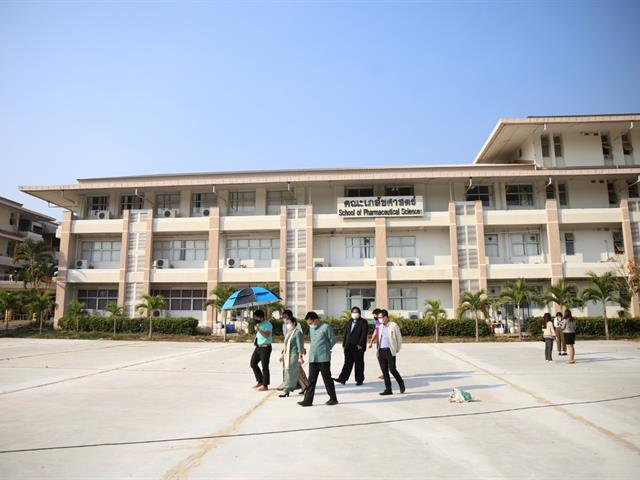 มหาวิทยาลัยพะเยา