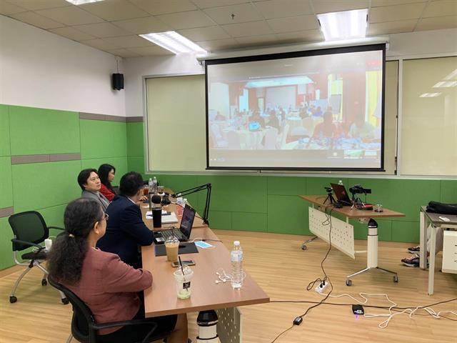 นิติจัดอบรมให้กับสถาบันการยุติธรรมแห่งชาติ สปป. ลาว (The National Institute of Justice, Lao PDR) ผ่าน MS Teams