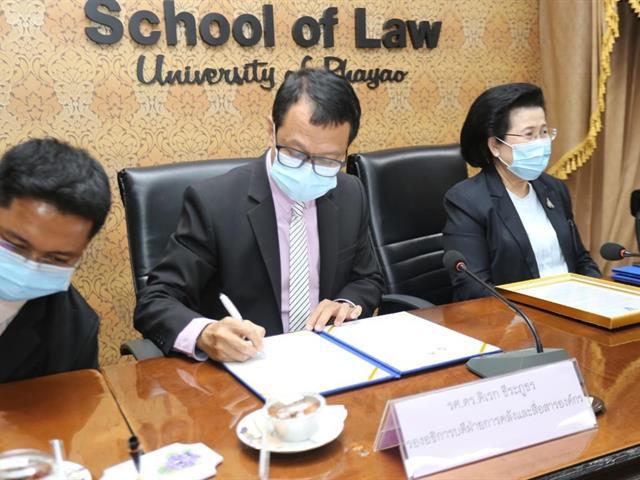 พิธีเปิดศูนย์ศึกษาและประสานงานด้านสิทธิมนุษยชนในภูมิภาค  ณ บริเวณหน้าห้องคลินิกกฎหมาย