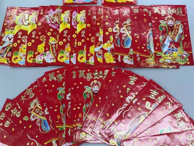 ทำบุญปีใหม่ตรุษจีน64 AHS UP 1
