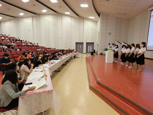 Pitching Ge University of Phayao