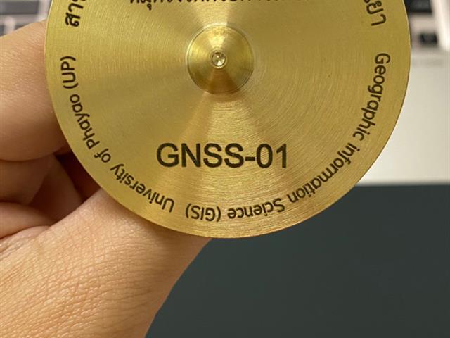 หมุดหลักฐานรังวัดตำแหน่งด้วยดาวเทียม (GNSS)