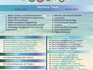 DAMT & NCON 2021