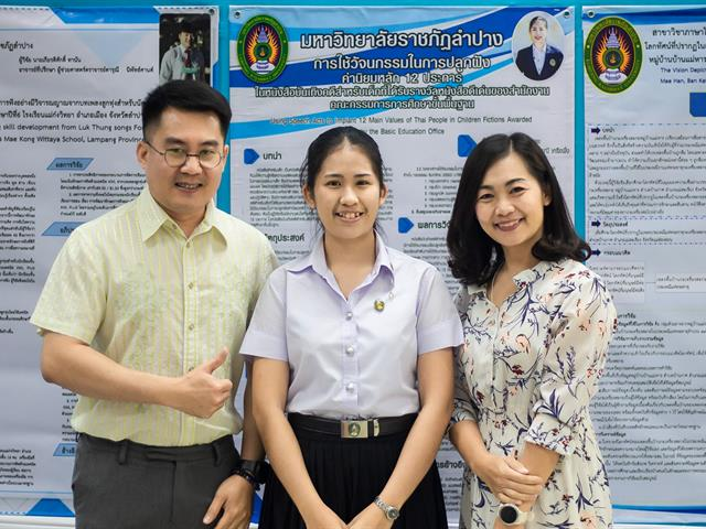 """ผู้ช่วยคณบดีคณะศิลปศาสตร์ เป็นวิทยากรโครงการ  """"วิธีวิทยาการทำวิจัยและการสร้างนวัตกรรมทางการเรียนการสอนภาษาไทย"""""""