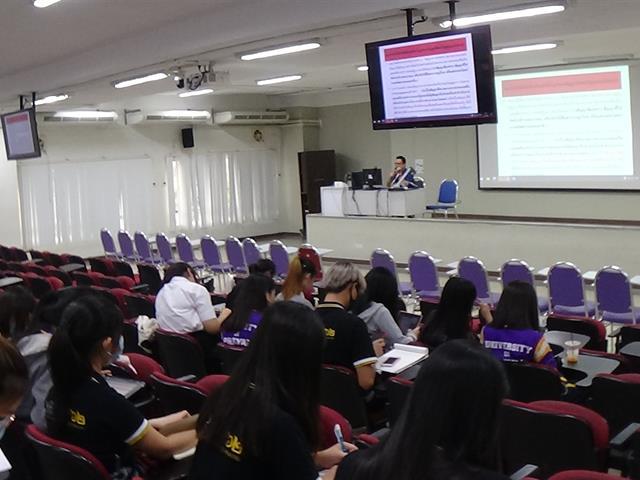 """คณะนิติศาสตร์ มหาวิทยาลัยพะเยาดำเนินกิจกรรมโครงการ """"พัฒนาศักยภาพการเรียนรู้ของนิสิตให้อยู่และเรียนอย่างมีความสุข"""" ประจำปี พ.ศ. 2564"""
