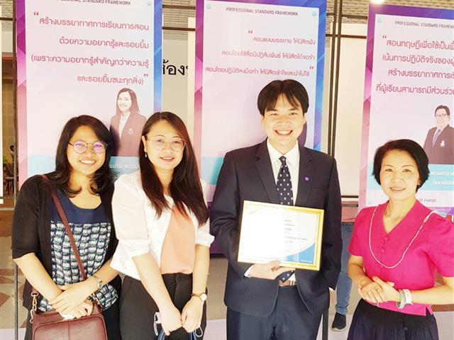 ดร.นรินธน์ นนทมาลย์ ได้ผ่านการประเมินระดับอาจารย์มืออาชีพ มหาวิทยาลัยพะเยา ระดับที่ 2
