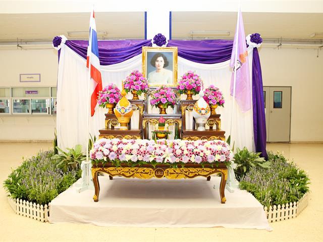 จัดพิธีถวายพระพรชัยมงคล สมเด็จพระกนิษฐาธิราชเจ้า กรมสมเด็จพระเทพรัตนราชสุดาฯ สยามบรมราชกุมารี เนื่องในวันคล้ายวันพระราชสมภพ