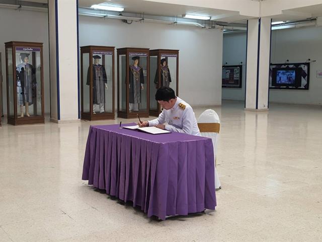 วิทยาลัยการศึกษา มหาวิทยาลัยพะเยา ร่วมลงนามถวายพระพร กรมสมเด็จพระเทพฯ เนื่องในโอกาสวันคล้ายวันพระราชสมภพ