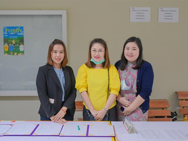 ประชุมผู้บริหารและครูพี่เลี้ยงสถานศึกษาฝึกประสบการณ์วิชาชีพครูและปฐมนิเทศอบรม E-PLC เตรียมความพร้อมก่อนฝึกประสบการณ์วิชาชีพครู ปีการศึกษา 2564