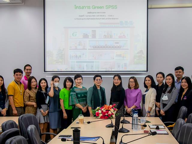 """รองคณบดีฝ่ายบริหาร คณะศิลปศาสตร์ เป็นวิทยากรบรรยายพิเศษฯ โครงการ """"Green SPSS"""""""