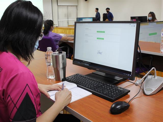 อบรมการใช้ระบบบริหารจัดการเอกสาร (UP-DMS)