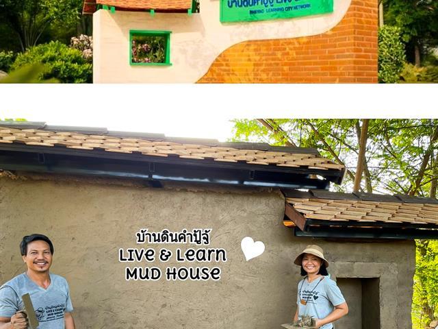 โครงการพัฒนาเมืองแห่งการเรียนรู้ Phayao Learning City ปีที่ 2