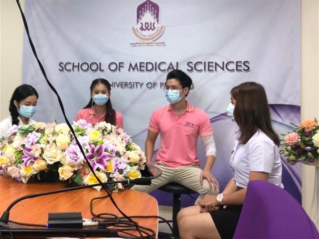 คณะวิทยาศาสตร์การแพทย์จัดกิจกรรมผู้บริหารคณะฯ พบผู้ปกครองนิสิตใหม่ประจำปีการศึกษา 2564