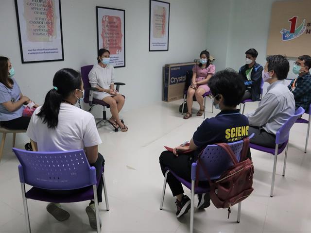 ทักษะการสื่อสารทางจิตวิทยากับวัยรุ่น