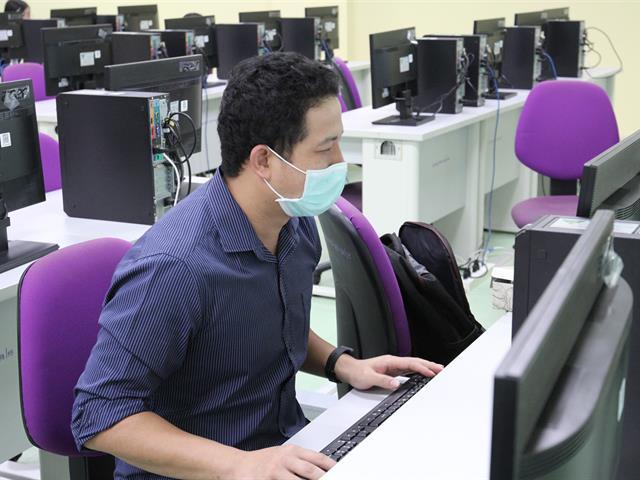 โครงการพัฒนาทักษะการใช้คอมพิวเตอร์