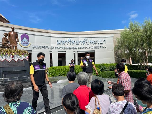 UPSR จิตอาสา ม.พะเยา อำนวยความสะดวกผู้เข้ารับการฉีดวัคซีน โรงพยาบาลมหาวิทยาลัยพะเยา