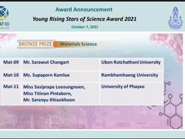 Senior Project, Young Rising Stars of Science Award 2021